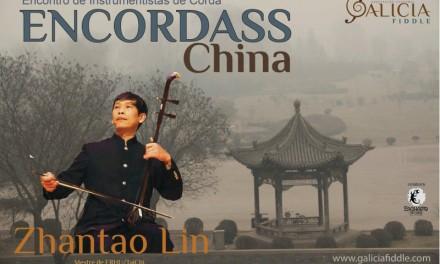 Evento expirado:Iniciación al Erhu gracias a Galicia Fiddle