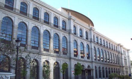 Evento expirado:Pruebas de acceso al Real Conservatorio Superior de Música de Madrid