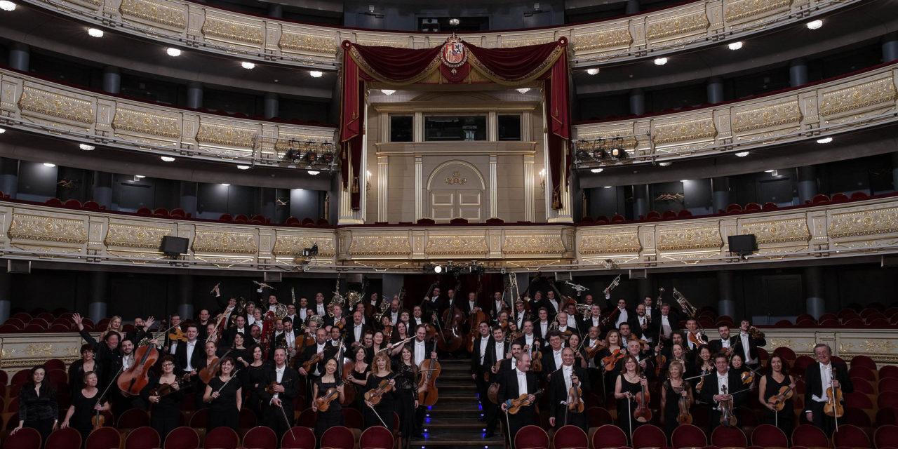 Evento expirado:La Orquesta Sinfónica de Madrid selecciona violín tutti