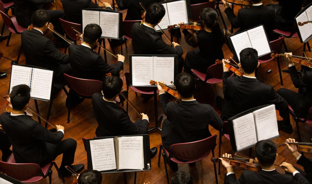 La Orquesta Filarmónica de Gran Canaria convoca audiciones para artistas canarios