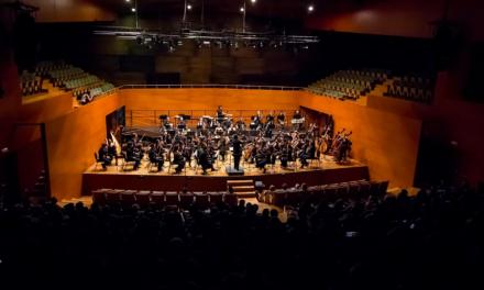 Pruebas de acceso para Bolsa de instrumentistas de L'Associació d'Encontres Orquestrals de les Illes Balears (EOIB)